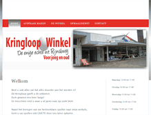 Tablet Preview of kringlooprijnsburg.nl